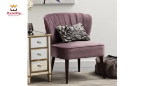 Channeled Armless Comfortable Accent Chair