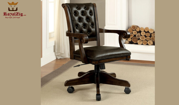 America Genn Contemporary Brown Faux Leather Study Chair