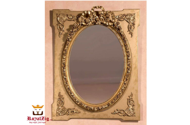 French Style Carved Mirror Frame